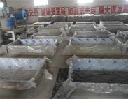 水泥发泡保温板及其设备简介