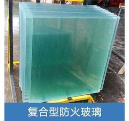 甲级复合灌浆防火玻璃/办公室玻璃隔断/ 逸盾包验收