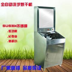 全自动感应洁净洗手池不锈钢洗手槽厂家定制
