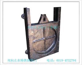 广西暗杆式铸铁闸门,铸铁镶铜闸门,铸铁方闸门,铸铁圆闸门
