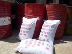 环氧树脂胶泥供应湖南长沙化工行业