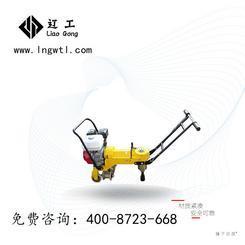 工程|NLB-300内燃螺丝机(柴油)|别名|扳手