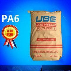 PA61022B 日本宇部UBE Nylon 1022B