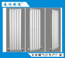 铜铝复合暖气片 山东暖气片