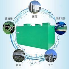 洁夫森EPSILON一体化工业污水处理设备工业污水处理设备
