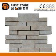 黄色石灰石墙砖FSMT-S062