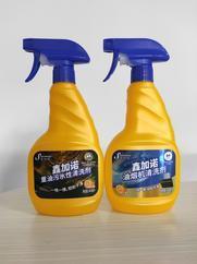 工业用车间重油污清洗剂 机床重油污清洗剂喷雾