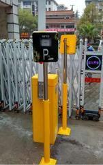 淮安停车场管理系统