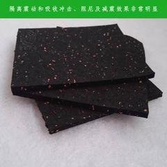 供应橡胶颗粒减震垫 5mm楼板橡胶隔振材料