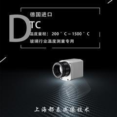 德国DTCg7红外热成像仪专用玻璃红外热成像仪