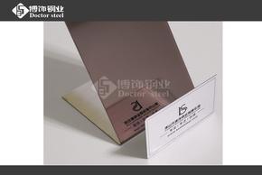 联众304镜面褐金不锈钢镜面褐金纳米涂层