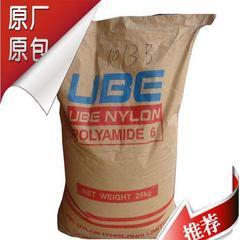 PA61015B 日本宇部UBE Nylon 1015B