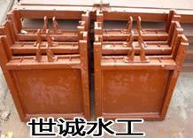 附壁式双向止水铸铁闸门铸铁镶铜闸门