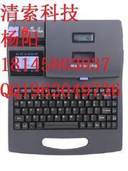 胶头机国产品牌硕方TP60I线号打码机