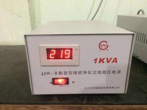 供应湖南JJW-Ⅱ系列数显型净化交流稳压电源