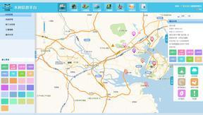 水利信息化平台—四信物联网