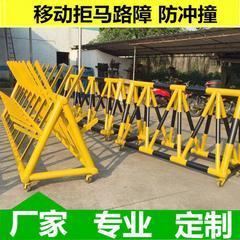 江门厂家订制镀锌喷防锈漆拦截路障拒马 移动护栏挡车拒马