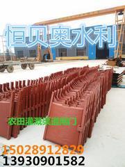 恒贝奥水利专业生产弧形钢制闸门 气动闸门 拱型铸铁闸门 农田灌溉渠道闸门 高压水库方闸门