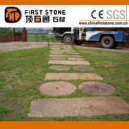 访旧花园踏步石