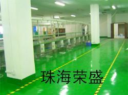 环保地坪漆,防水地坪漆,水性环氧地坪漆