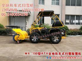 牡丹江小型清雪机扫雪机厂家-手推式小型清雪机配置标准