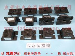 中央空调减震装置,模切机专用橡胶避震器,冲床减震器找东永源
