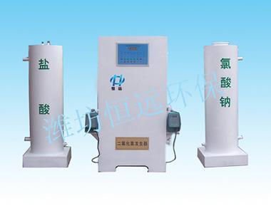 北京二氧化氯发生器控制柜