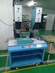 青岛久隆JL-3200W双工位超声波焊接机