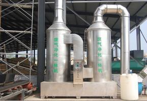 粪便自动化高温发酵设备福航