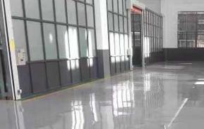 混凝土渗透密封硬化地坪
