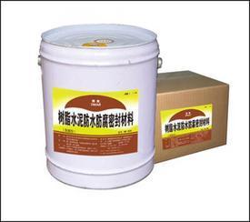 树脂水泥防水防腐密封材料