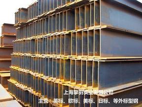 进口英标H型钢 UC152*152现货批发