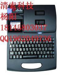 TP66I电柜箱线号管标识打印机