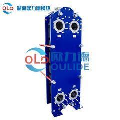 湖南OLD高档进口板型板式换热器|BR板式换热器|板式热交换器|板式换热器厂家