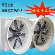 蓝昊低噪音风机的制造商/厂家直销蓝昊牌低噪音风机