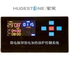 整裝(帶殼)LED彩屏顯示電采暖爐溫控器電鍋爐控制器控制板