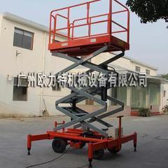 广州升降机 液压升降平台厂家欧力特