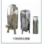 不锈钢预处理罐18956182000
