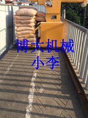 桥梁侧面高空安装水管