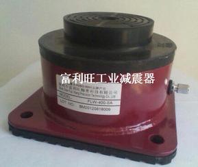 供应机床减震器