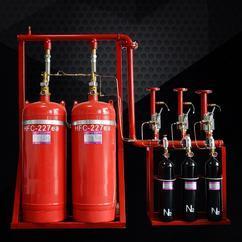 广东省广州市七氟丙烷自动灭火装置生产安装维护厂家直销