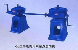 QL手电两用双吊点启闭机