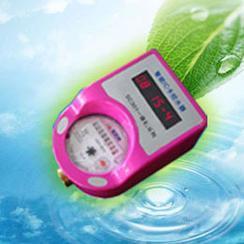 上海水表,浴室水表,洗澡水表