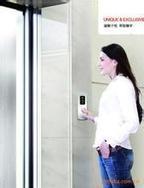 供应快意电梯-Metis- HS高速电梯