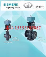 西门子三通电磁阀MXF461.25-8.0价格