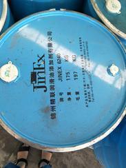 聚异丁烯JINEX6240 锦州精联 浙江