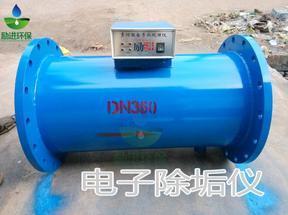 静电过滤型电子水处理器报价