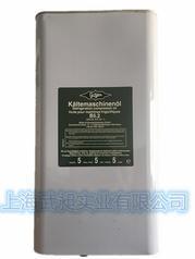 比泽尔冷冻油 B5.2
