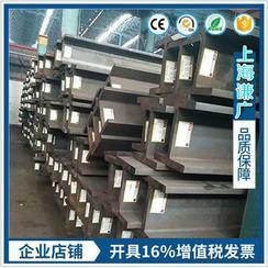 上海ipb200德标H型钢 信誉保证