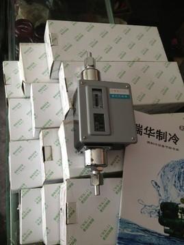 氨泵压差控制器